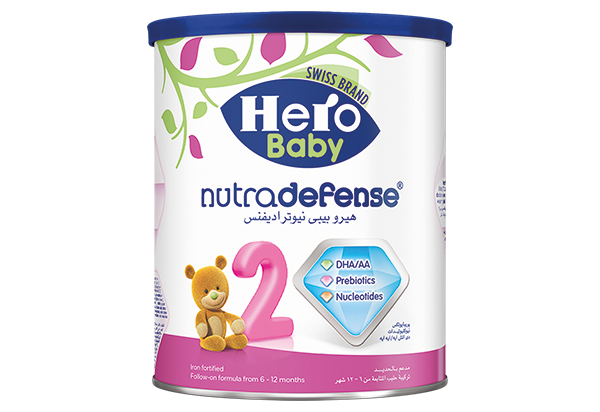 Hero Baby 2 Nutradefense